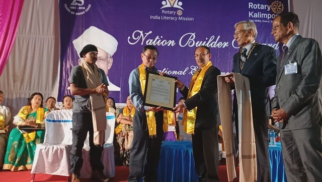 Rotary Vocational Excellence Award 2018